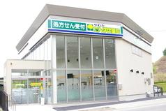 たんぽぽ薬局の薬剤師の年収と評判・口コミ